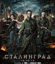 Фильм: Атака на Перл Харбор (2013)